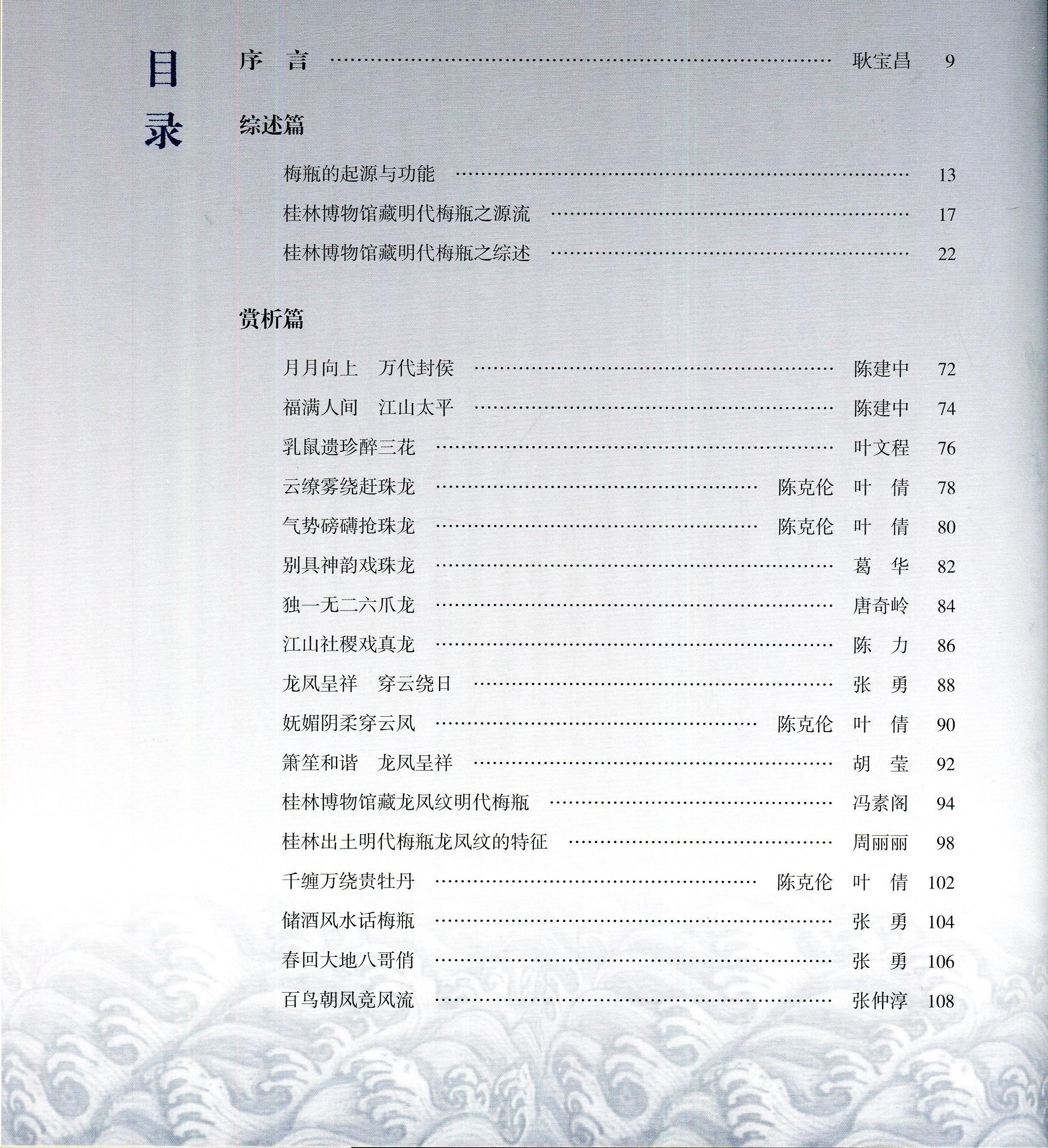 img  024_看图王_看图王.jpg