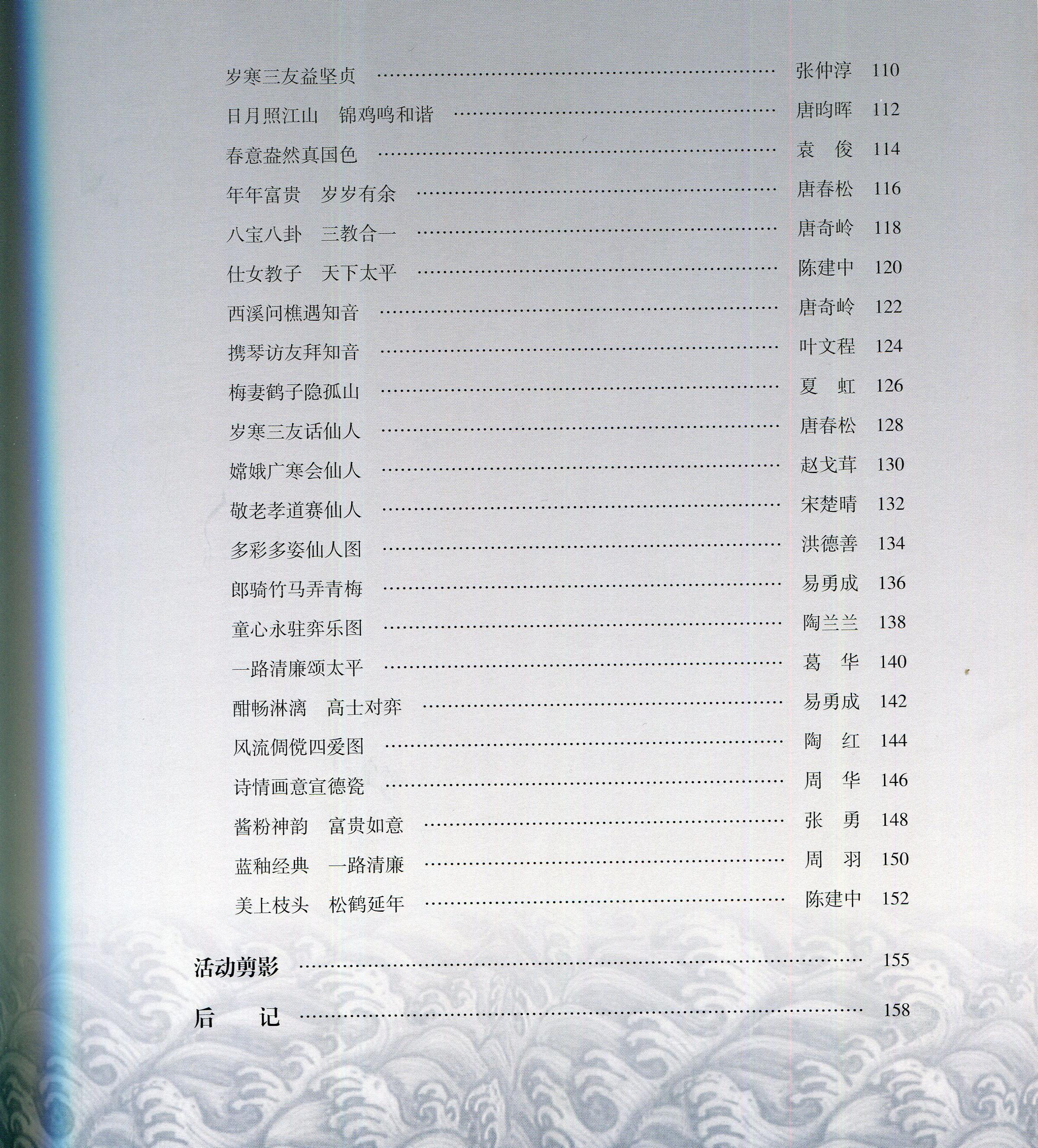 img  025_看图王_看图王.jpg