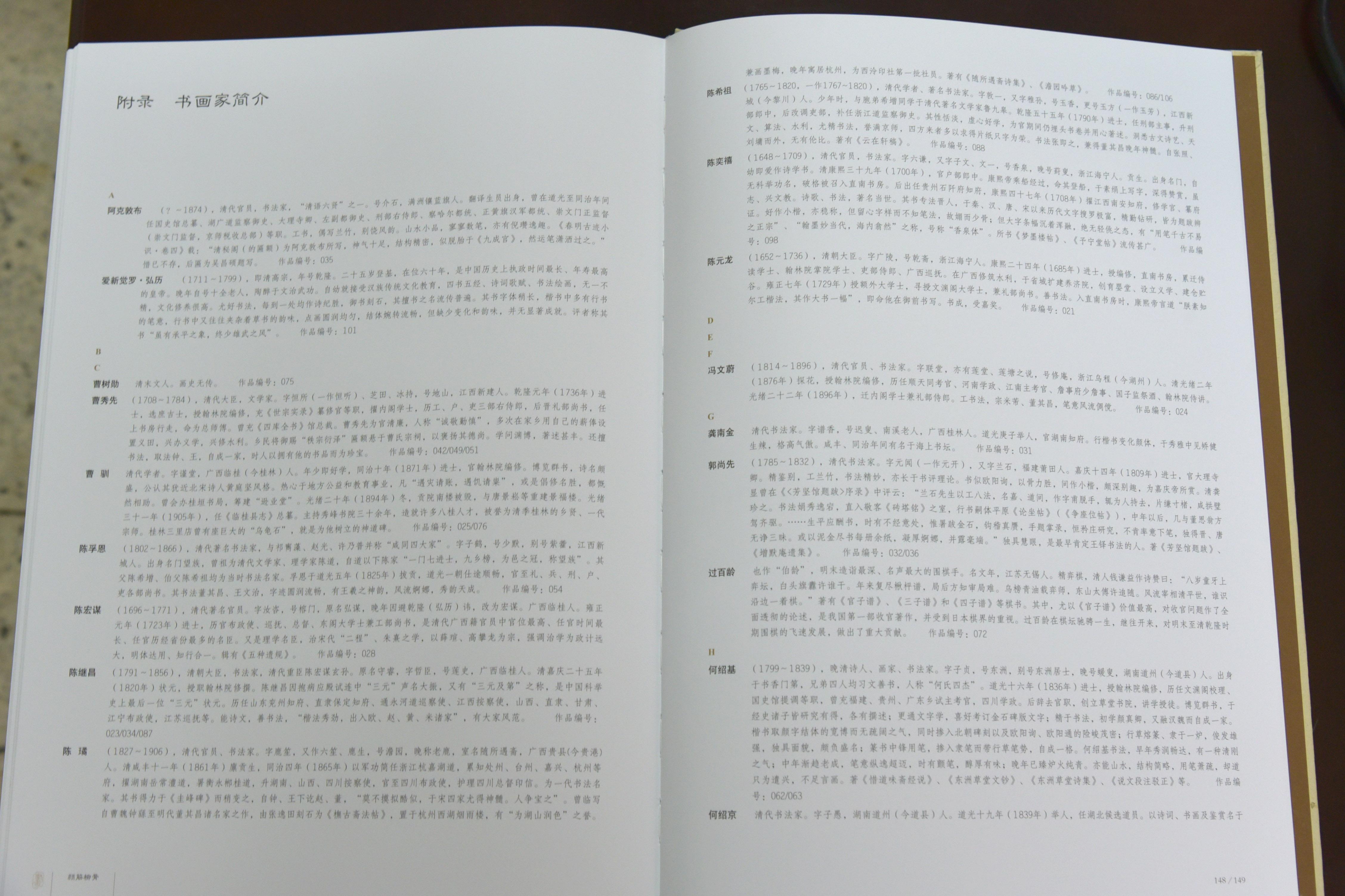 DSC_5968-1.jpg