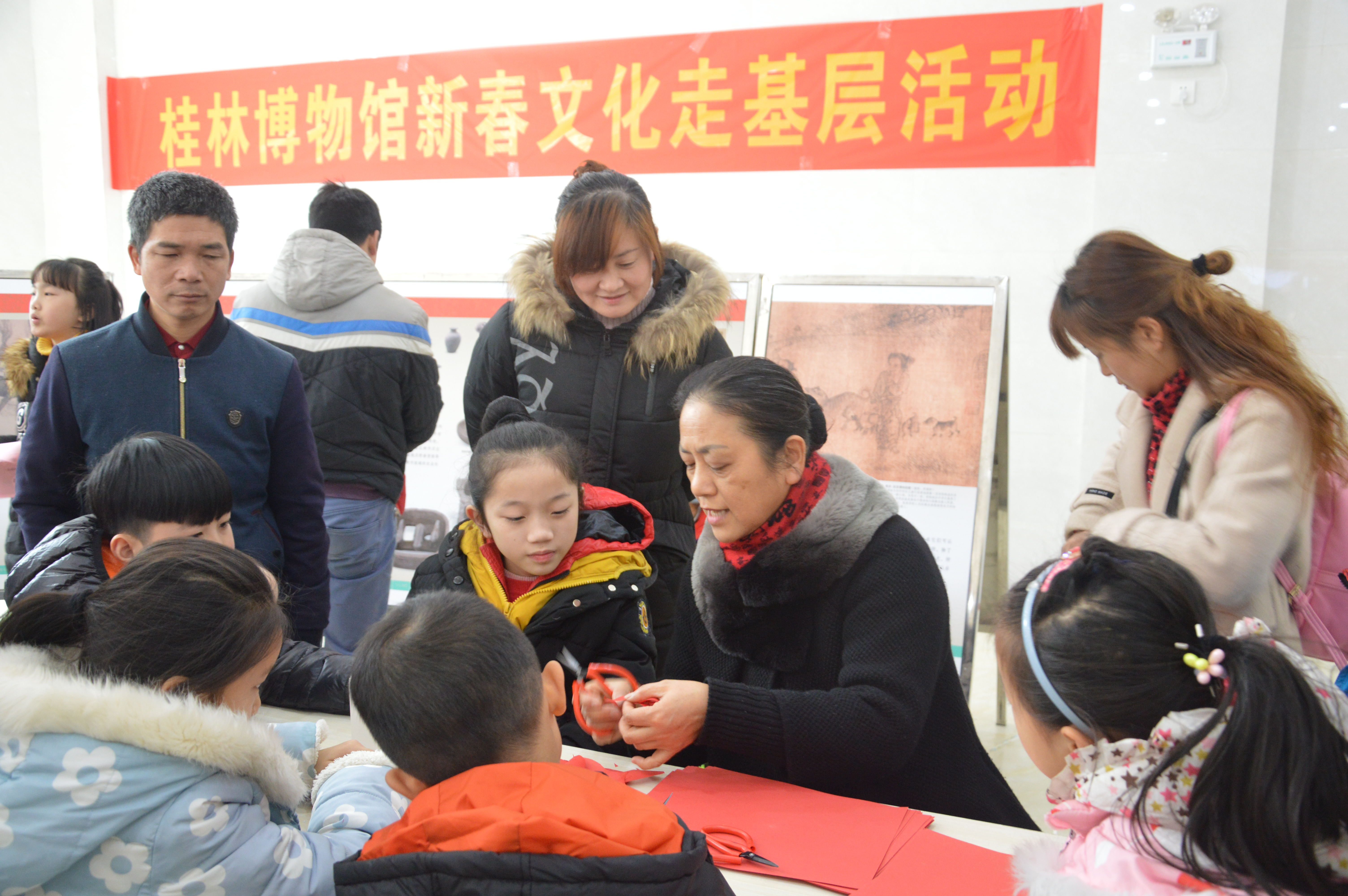 """社会志愿者参与""""社区文化服务活动""""_看图王.jpg"""