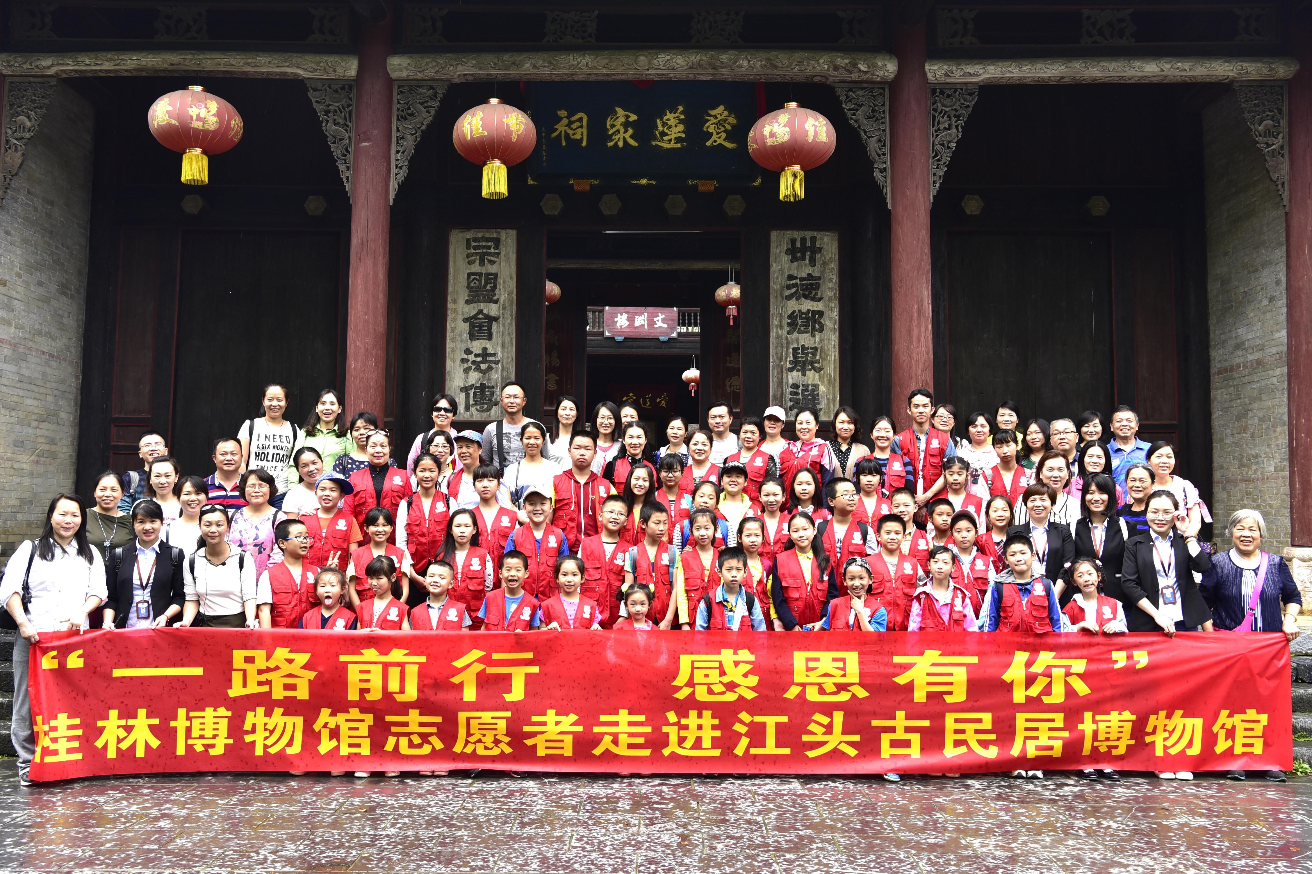 _DSC0366_看图王_看图王.jpg