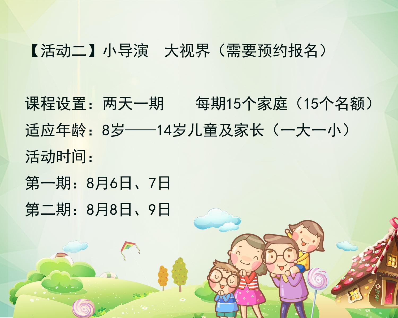 未标题-1_看图王.jpg