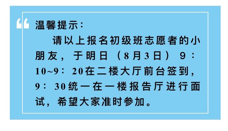 IMG_6580(20180802-152139).jpg