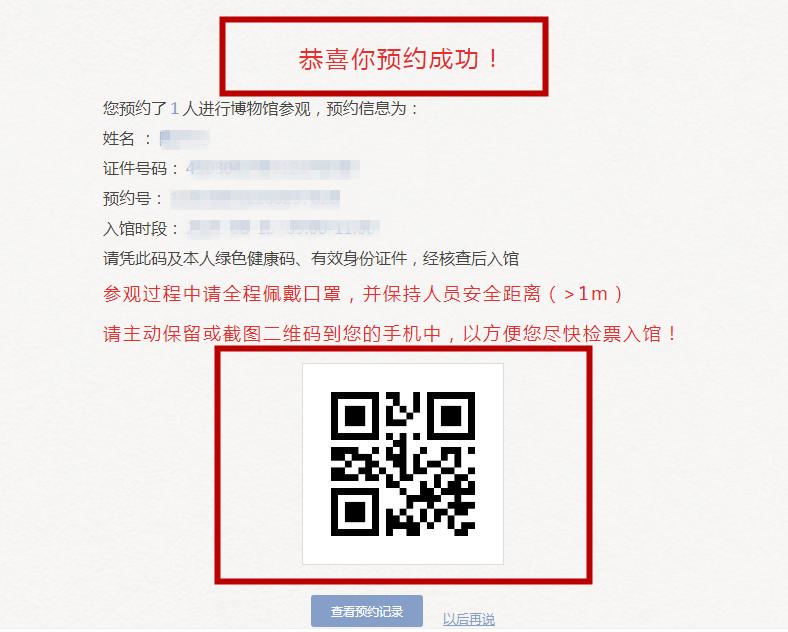 微信截图_20210811160654_副本.png